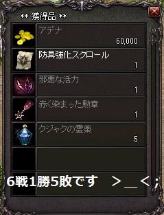 20160703-6.jpg