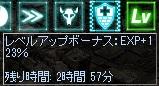 20160708-2.jpg