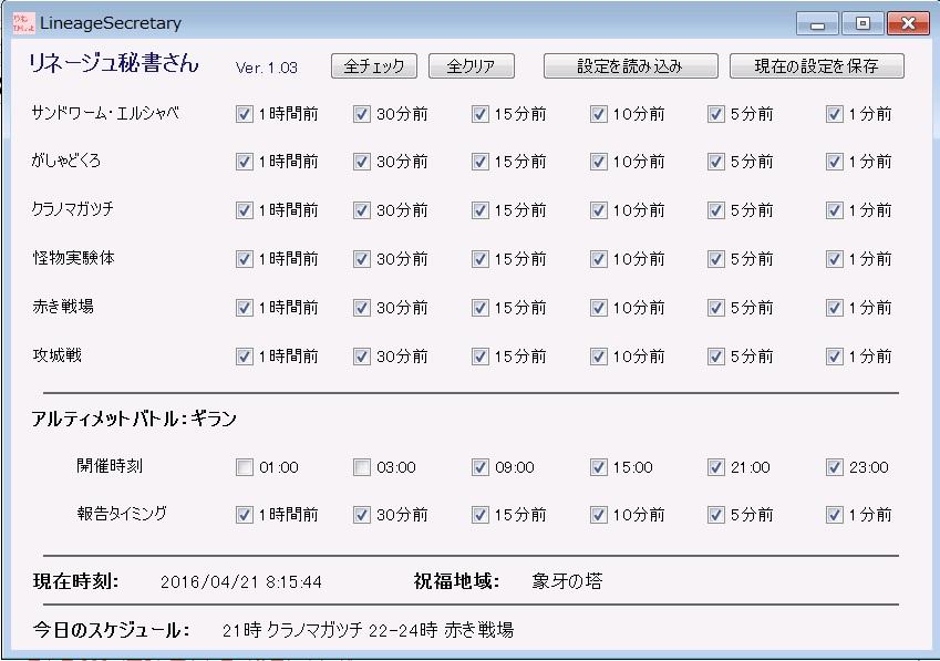 line_sec6.jpg