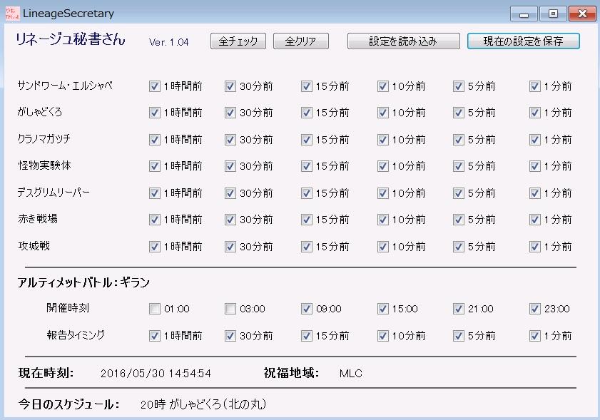 line_sec7.jpg