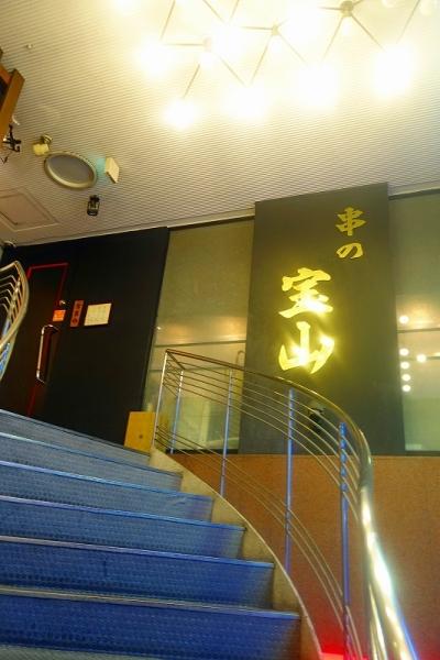 宝山(4)004