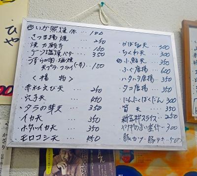 菜菜魚魚(3)004