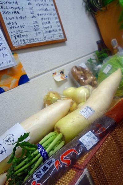 菜菜魚魚(3)005