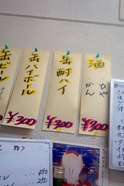 菜菜魚魚(3)006