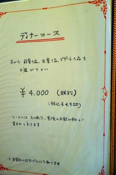 カジノ002