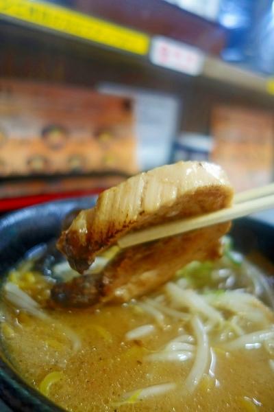 エゾ麺ロック009