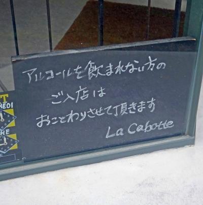 カボット(2)002