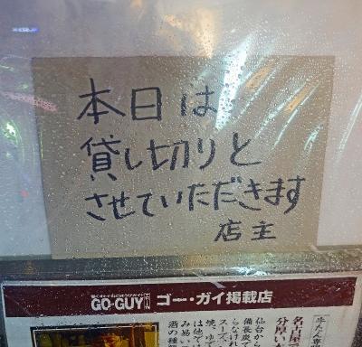 あっかんべ(2)003