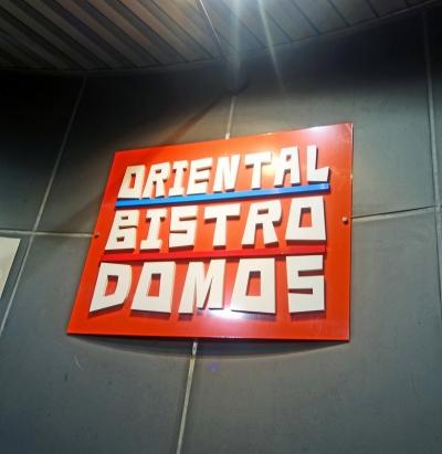DOMOS001.jpg