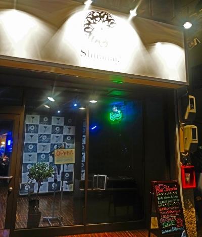 Shiranai001.jpg
