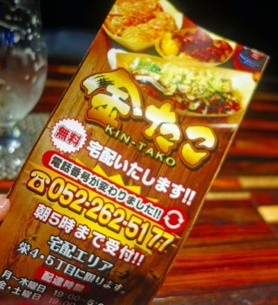 Shiranai005.jpg