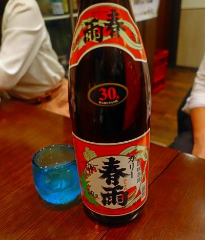 okiraku(3)006.jpg