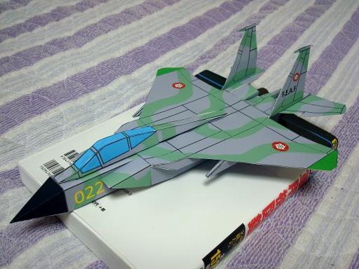 F-15_Eagle.jpg