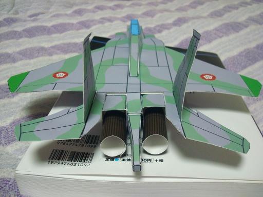 F-15_Eagle_back.jpg