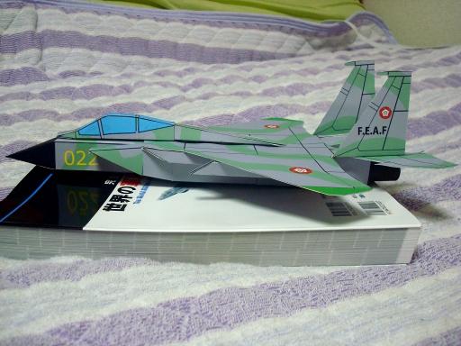 F-15_Eagle_side.jpg