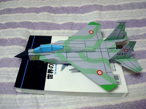 F-15_Eagle_top.jpg