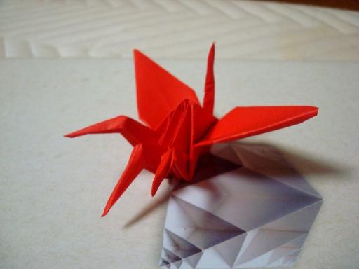 Origami-32.jpg