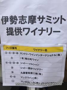 5-IMG_8554.jpg