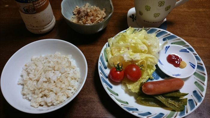 20160708190548173.png