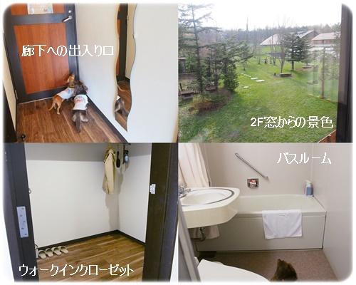 出入口、クローゼット、景色、バスルーム