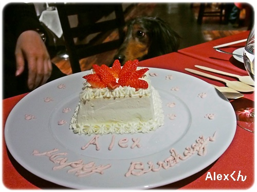 Alexくん誕生日祝い