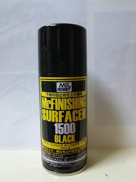black-surfacer1.jpg