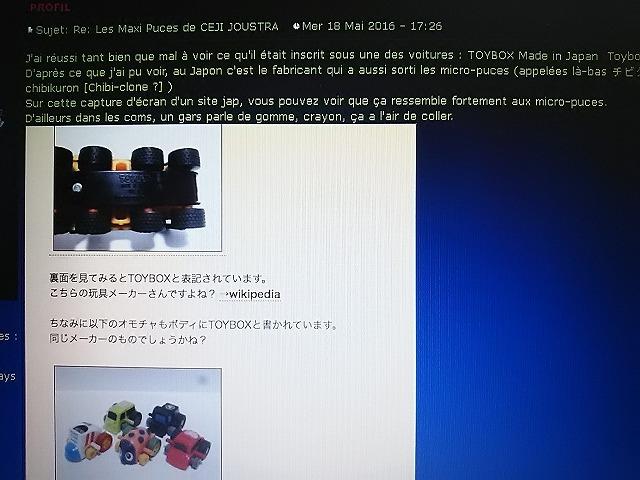 my-blog-document.jpg