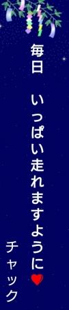 20160707074512767.jpg