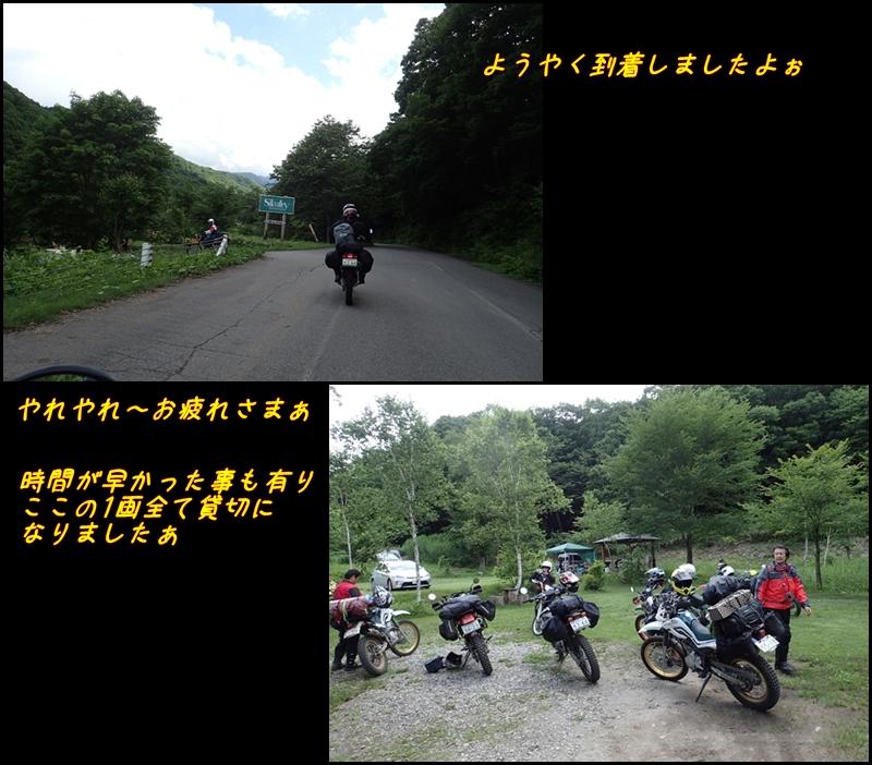 20160716015.jpg