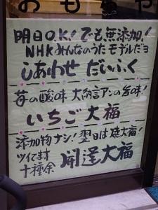P4032133 201604開運大福
