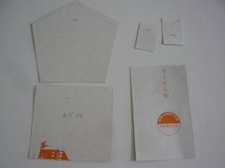 16-5-5ヘクセンハウス作り方1