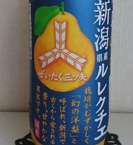 1973るれ