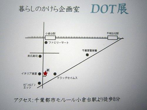 地図(明)