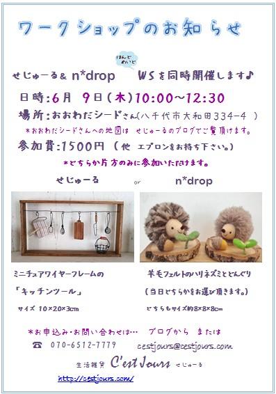 2016y04m29d_212345977.jpg