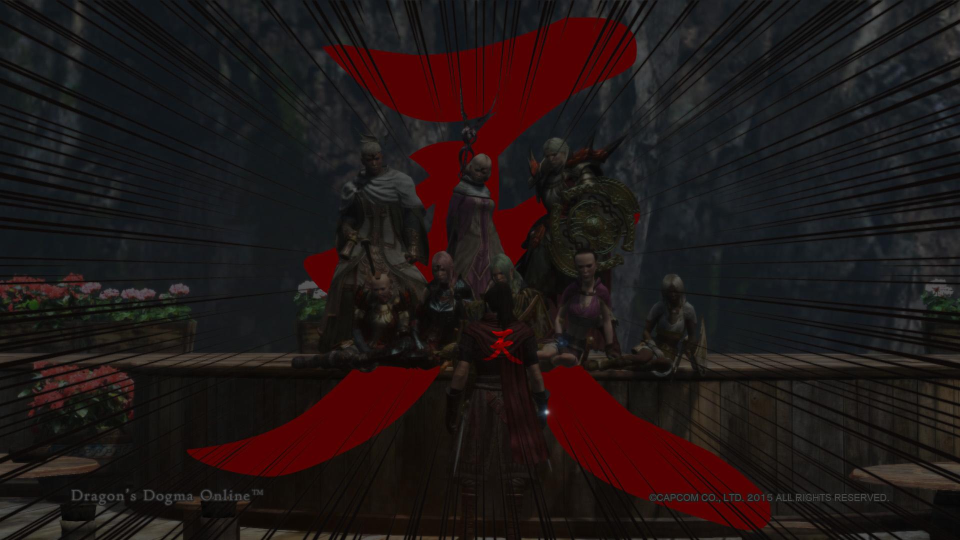 DragonsDogmaOnline_146151253.jpg