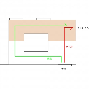 genkanmadori2.jpg