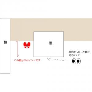 genkanmadori3.jpg