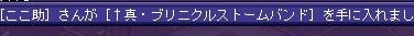 10_201605020944193bb.jpg