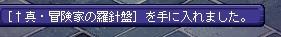 12_20160511103232126.jpg