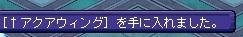 1_20160720185658814.jpg