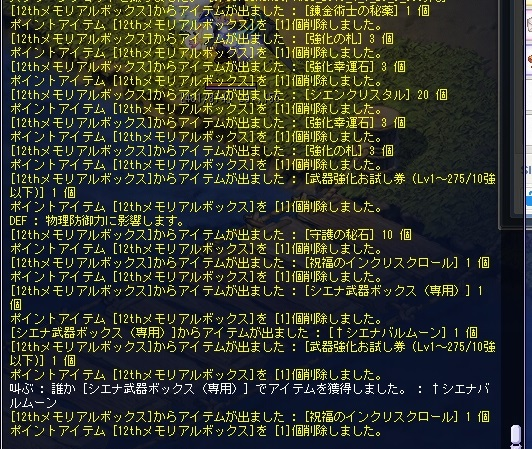 3_2016041219155503c.jpg