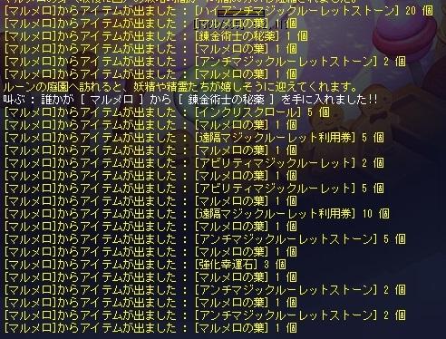 6_2016041219160947d.jpg