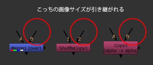 Nuke_Format_008.png