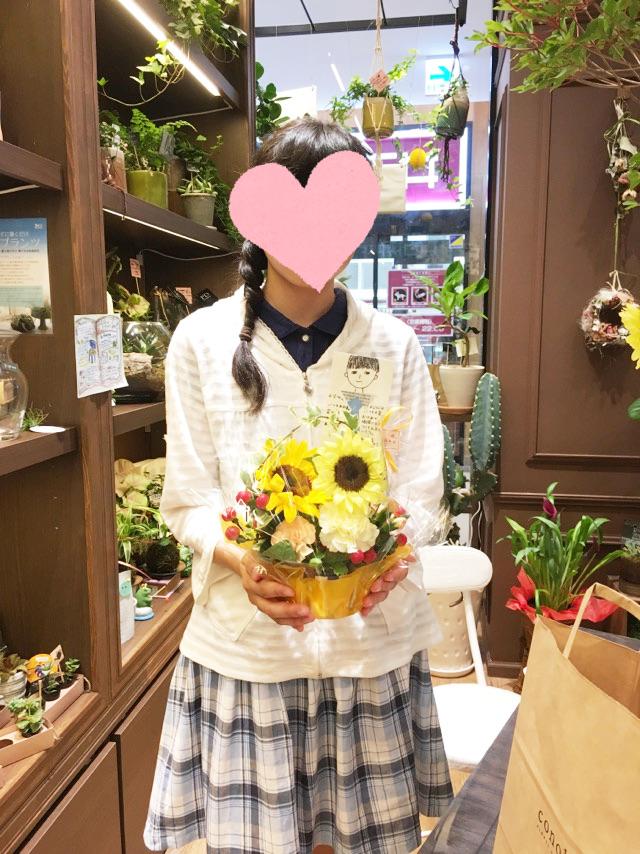 プチコノカビエラ塚口手4