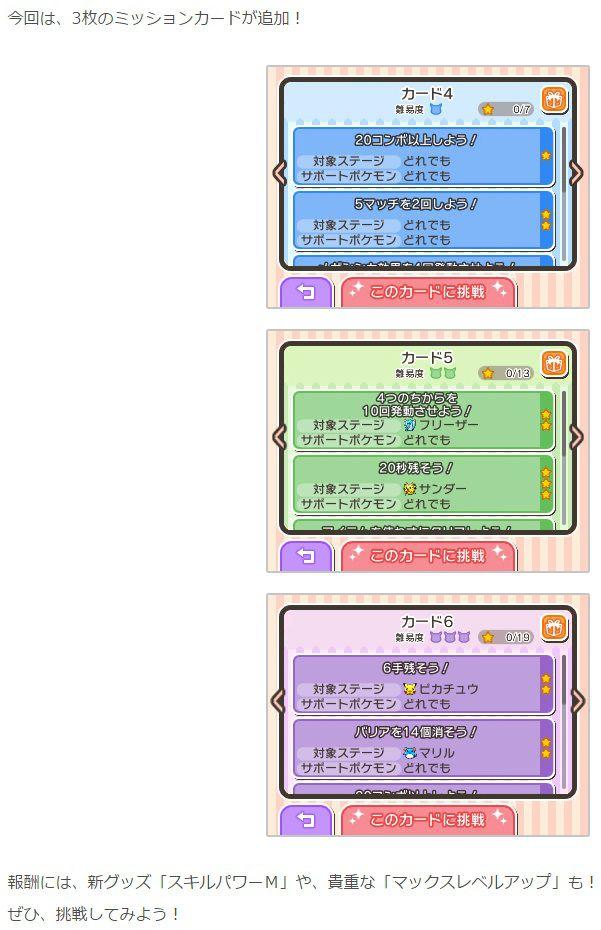 image_5027.jpg