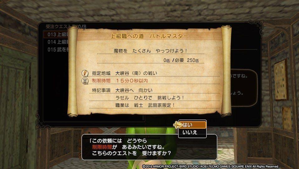 image_5068.jpg