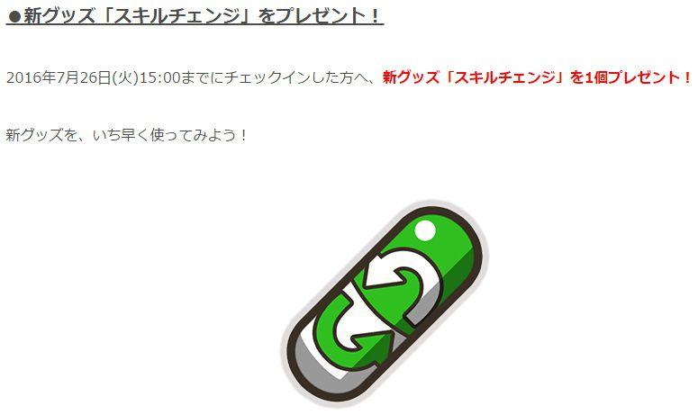 image_5413.jpg