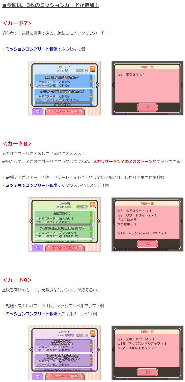 image_5419.jpg