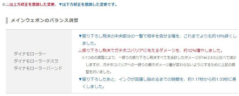 image_5444.jpg