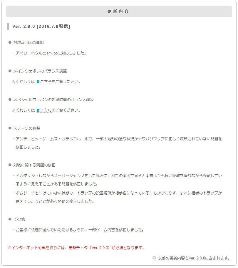 image_5490.jpg
